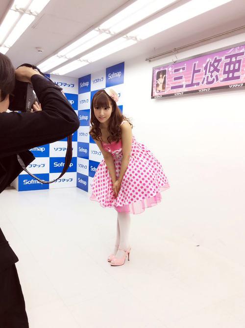 三上悠亜-event-160214-3-10