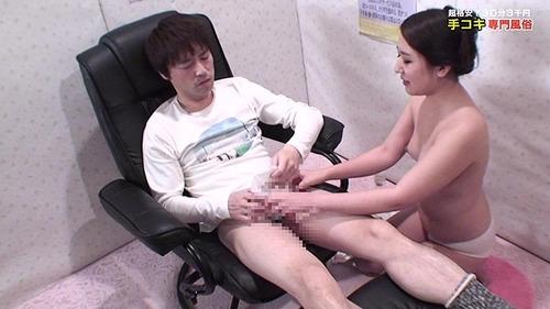 手コキ-150429-20