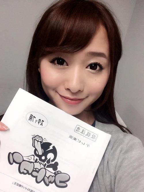 699-白石茉莉奈