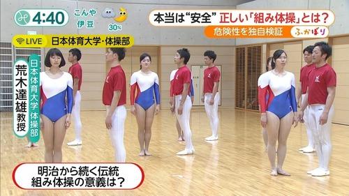 男女混合組体操-09