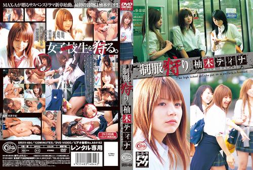 柚木ティナ-070130-Jacket