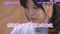 キス我慢-葵つかさ&三四郎小宮-19