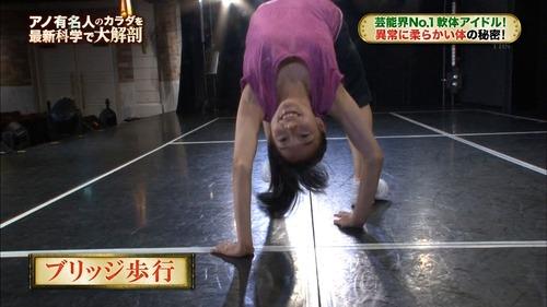 458-須田亜香里-03