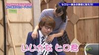 キス我慢-葵つかさ&三四郎小宮-12