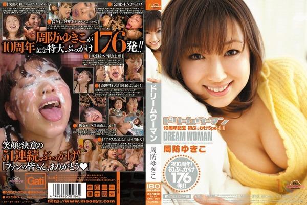 001-1-周防ゆきこ-02