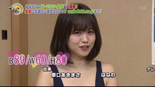 053-菅本裕子