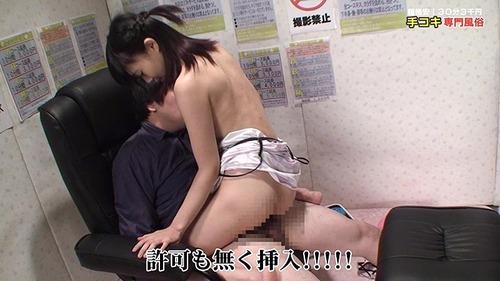 手コキ-150429-04