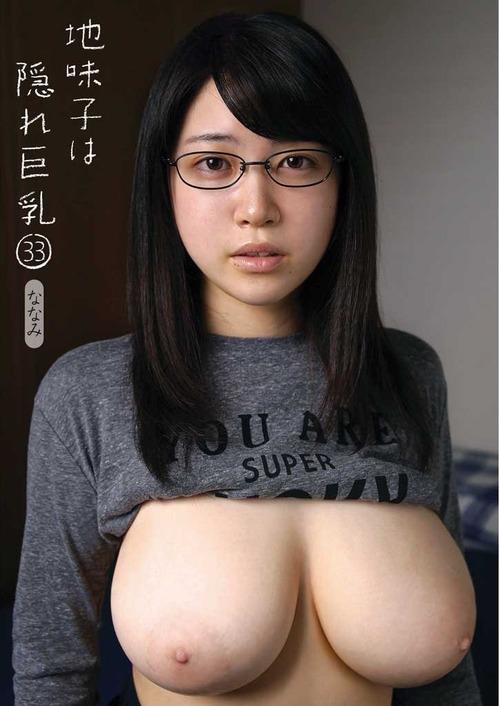 054-堀北七海