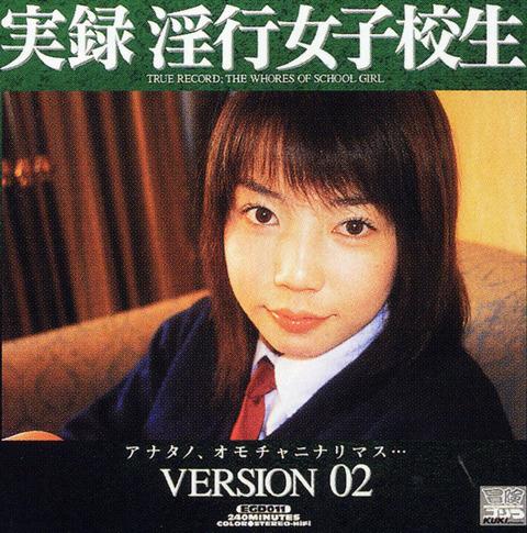 006-2001-桃井望