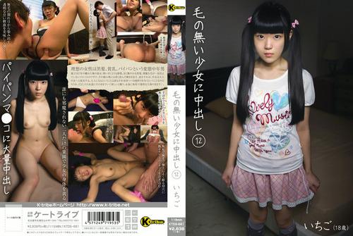 022-青井いちご-140713