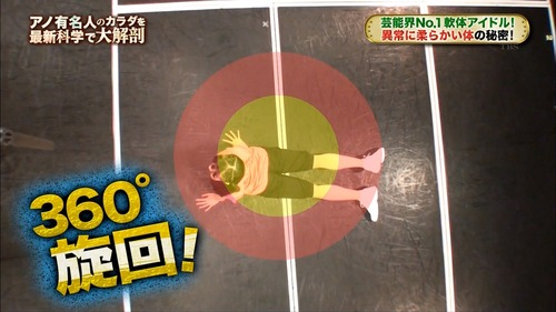 431-須田亜香里-04