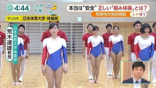 男女混合組体操-30