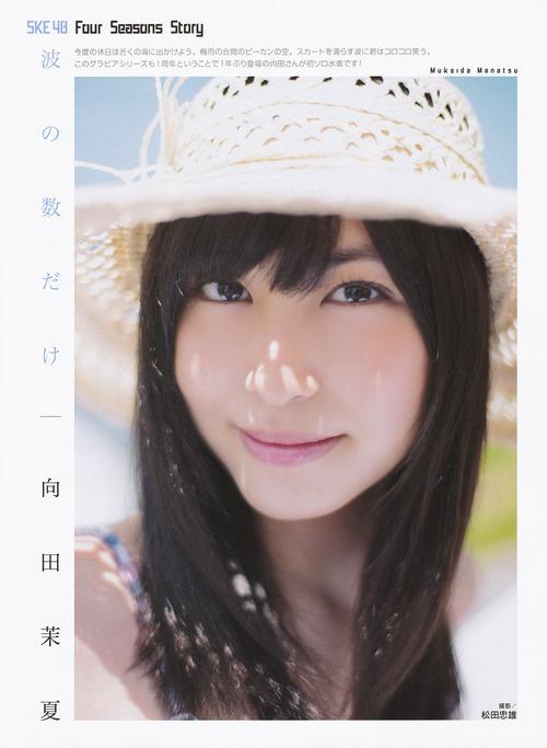 向田茉夏-1308-ENTAME-01
