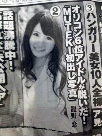148-麻友美-02