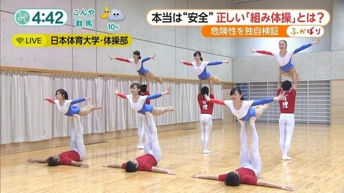 男女混合組体操-25