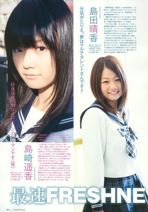028-1-島崎遥香&島田晴香