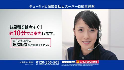 001-松木里菜-01