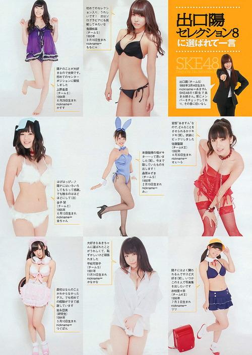 140-出口陽セレクション8-06