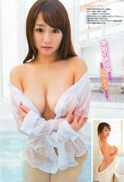 001-白石茉莉奈-03