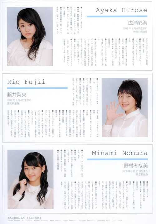 こぶしファクトリー-02