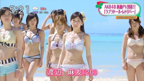 019-渡辺麻友-01