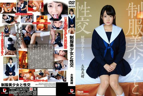 大島美緒-151204-Jacket-01
