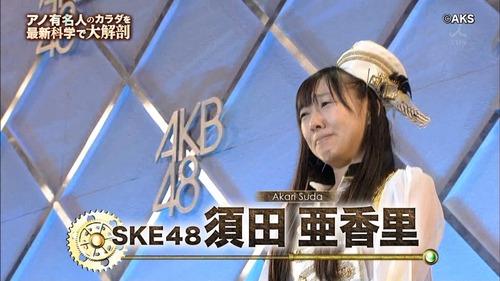 045-須田亜香里-01