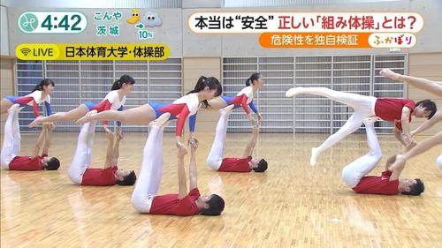 男女混合組体操-20