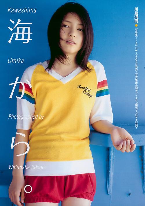 川島海荷-100215-wpb-01