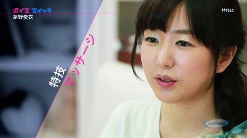 078-茅野愛衣-01