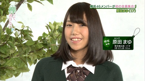 621-原田まゆ-05