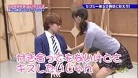 キス我慢-葵つかさ&三四郎小宮-20