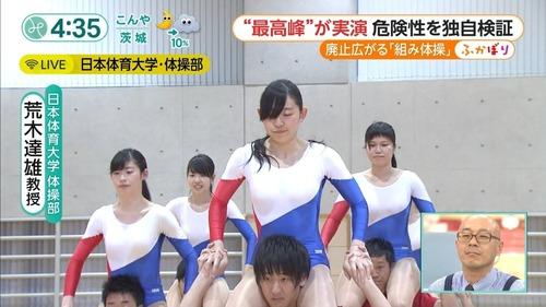 男女混合組体操-06