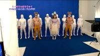 前田陽菜-120719-01