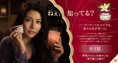 016-柴咲コウ-02