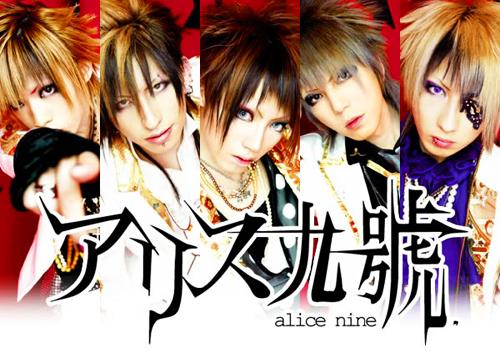 030-AliceNine