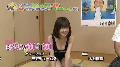 002-菅本裕子-07