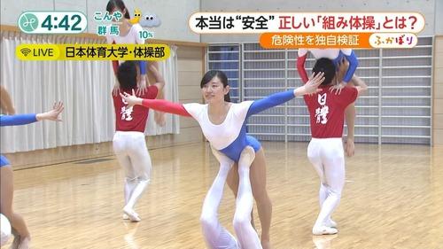 男女混合組体操-24