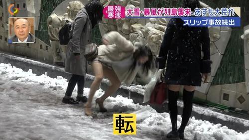 001-転倒女子