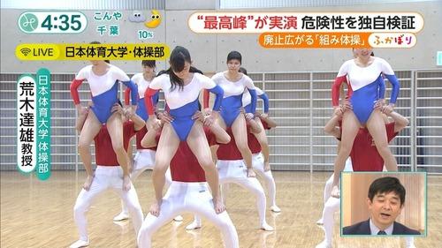男女混合組体操-03