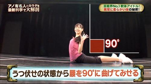 431-須田亜香里-08