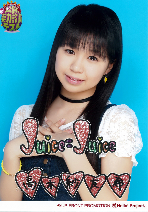 021-高木紗友希