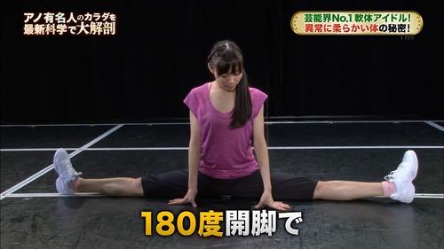 398-須田亜香里-08