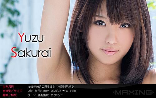 桜井ゆづ-Profile