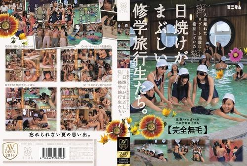 100-愛須心亜&小西まりえ&青井いちご&加賀美シュナ&土屋あさみ