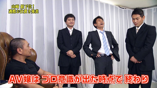 松本人志-01