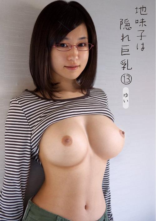 050-13-京野結衣
