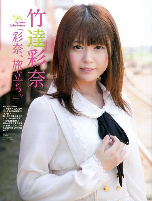 052-竹達彩奈-01