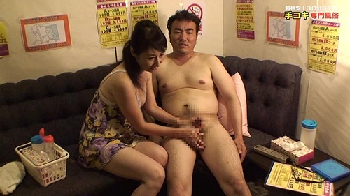 手コキ-150429-02