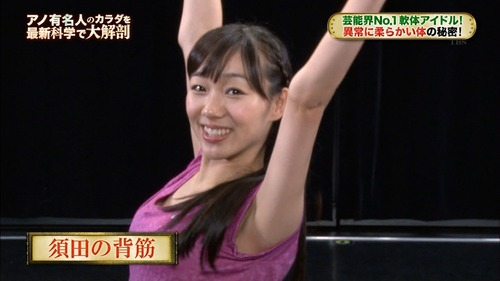 431-須田亜香里-07